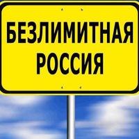 Андрей Морзин
