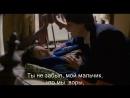 Мой Личный Штат Айдахо My Own Private Idaho 1991 Eng Rus Sub 1080p HD