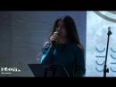 Свободный микрофон / Paruyr Sevak - Yes qez sirel em, chem ati yerpeq читает Офелия Базикян / РИФМА без границ