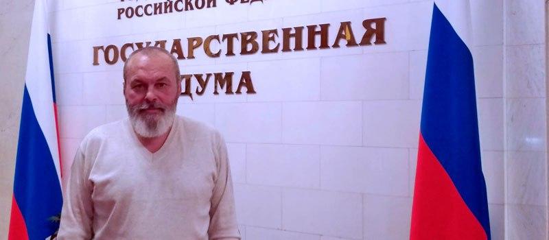 Игорь Швецов сказал в Госдуме почти всё