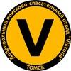 """ДПО """"Viktoria"""""""