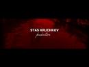 Короткометражка «Лабораторная Крыса» | Режиссер Стас Крючков .