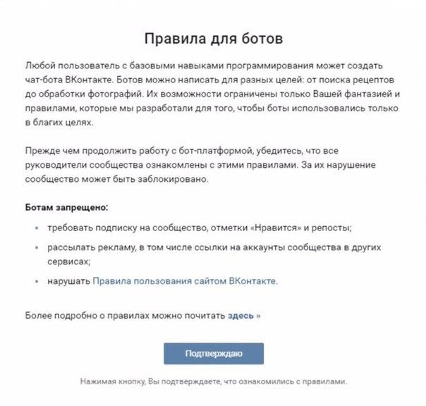 Ответы@zennoposter.club: Как заблокировать ботов Вконтакте