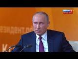 Пресс-конференция Президента Российской Федерации Владимира Путина. Эфир от 14.12.2017