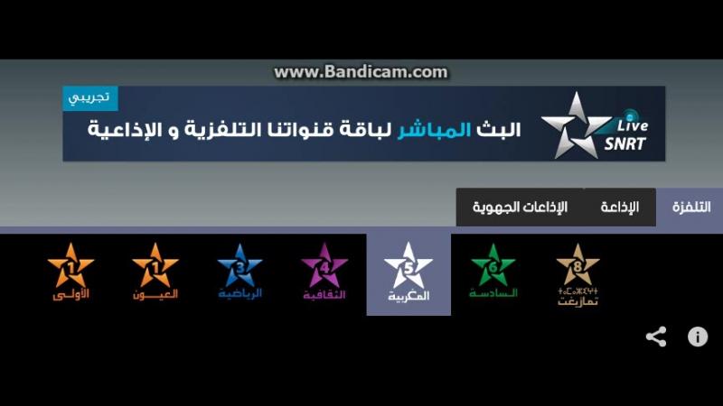 Профилактики на 2 радиостанциях SNRT Al Idaa Al Watania и Mohammed Assadiss Quran Kareem 02 11 2017