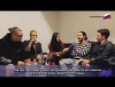 25.03.2017 - Backstage mit Tokio Hotel - Interview (Часть 1) [с русскими субтитрами]