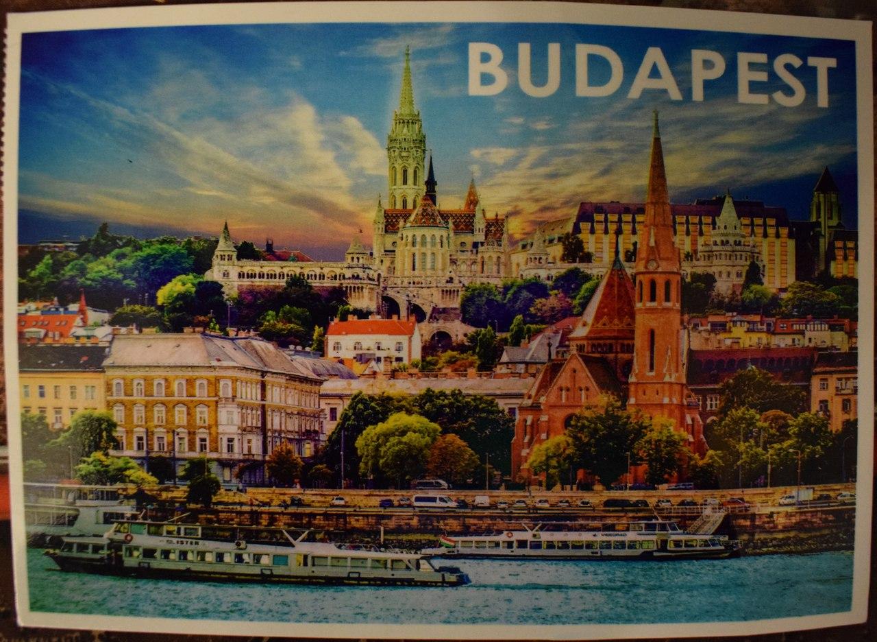 Открытки из венгрии, 50-летием