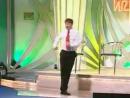 КВН Уральские пельмени - МНЕ 36 ПЕСНЯ ОЧЕНЬ,ОЧЕНЬ, ОЧЕНЬ ПОЗИТИВНОГО ЧЕЛОВЕКА