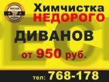 Pchelki_cleening-20s_DivX (3)