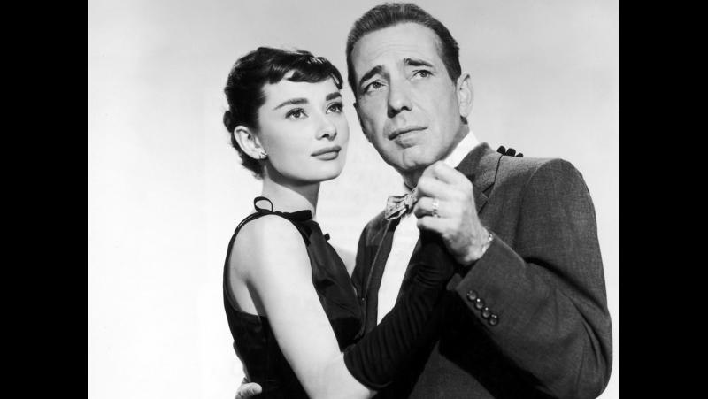 Х/Ф Сабрина (США, 1954) Романтическая комедия режиссера Билли Уайлдера с Хамфри Богартом и Одри Хепберн в главных ролях.