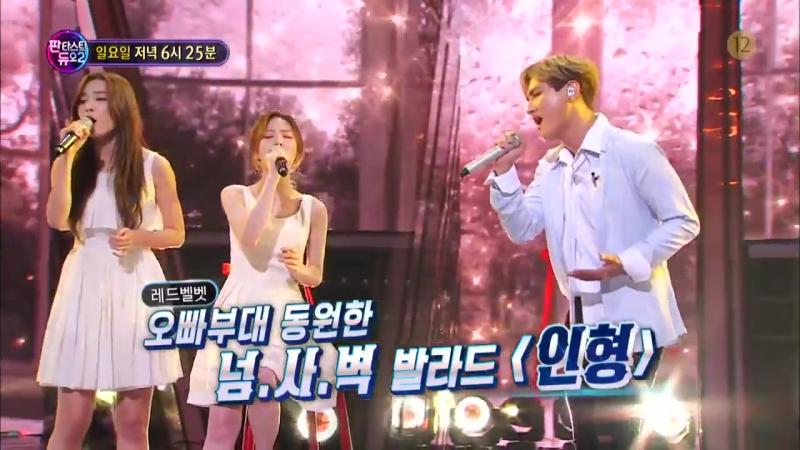 170917 Red Velvet (Seulgi Wendy) @ Fantastic Duo 2 Preview