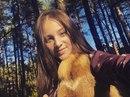 Анастасия Кручинина фото #22