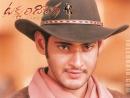 Takkari Donga 2002 Telugu movie songs Mahesh Babu Bipasha Basu Lisa Ray ETV Cinema