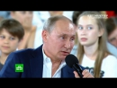 Путин рассказал, как все успевает