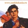 Cлужба занятости населения   Республика Хакаcия