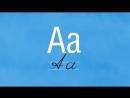 Развивающий мультик для детей - Алфавит - Все серии - Учим буквы А-И _ Азбука дл