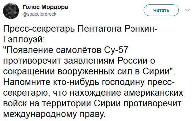Су-57: экзамен войной