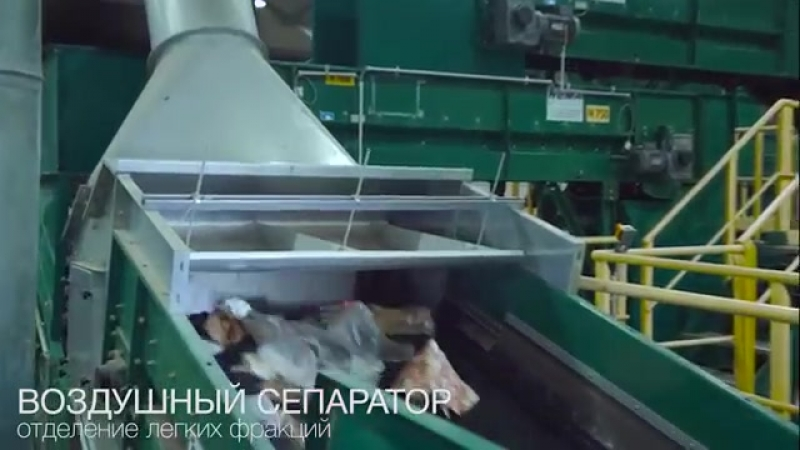 Мусоросортировочный комплекс в Костроме 2016