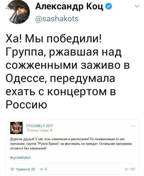https://pp.userapi.com/c841134/v841134476/ca07/Yaj5sV-EvO0.jpg
