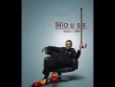Доктор Хаус House M D 1 сезон
