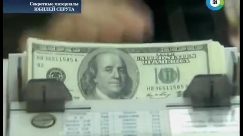 Долларовая пирамида США вошла в фазу краха, счет идет на месяцы