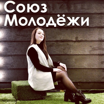 Дарья Панарина