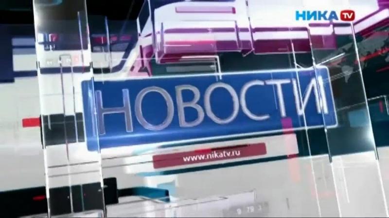 Ника ТВ сюжет 23 февраля Игорь Шипков Вадим Деньгин