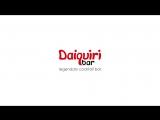 Легендарный коктейльный бар - Daiquiri bar!
