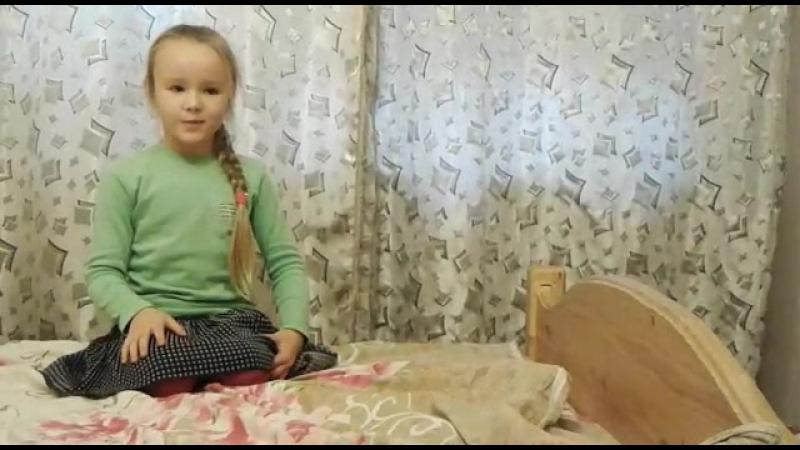Творческий поклон от Анечки Медведевой(с. Старая Ладога) - Нестору Чунину, г. Ржев