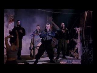 East 17 – Let It Rain (1995)