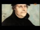 13 - Энциклопедия великих людей - Мартин Лютер.