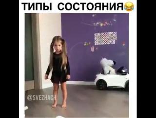 Добрый ангел и злой ангел)))