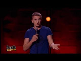 Stand Up - Колыбельная для Данилы
