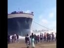 Дайте хода пароходу.