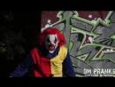 Пранк Клоун-убийца 8 (Killer Clown 8, Scare Prank - Creepy Clowns Sightings!)