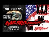 Lil Wayne & Kodak Black & Hotboy Turk - Fuck How It Turn Out [2018]