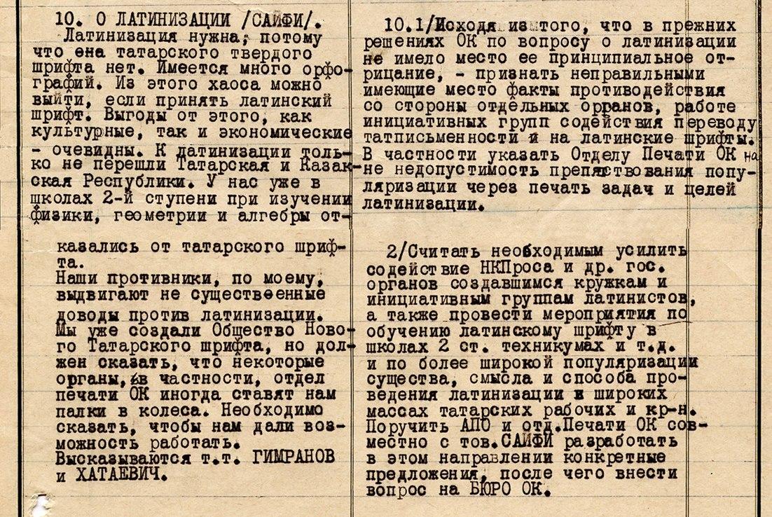 Казахстан – до 1936 года был Казакстан, т.е. казацкий стан 79BTrudq0Nc