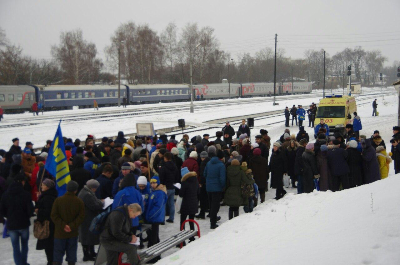 Прибытие агитпоезда ЛДПР в Узловую