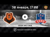 «Молот-Прикамье» Пермь - «СКА-Нева» Санкт-Петербург