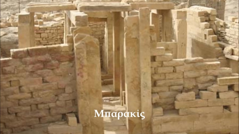 Hadhramaut, the 'Frankincense-bearing Country' its Illustrious Antiquity- by Prof. Megalommatis