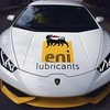 enispb.ru Официальный магазин моторных масел Eni