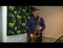3 го декабря в ПЕЛЬМЕШКАХ серию творческих встреч открыл Игорь Хребтов! Он исполнил хиты попмузыки для саксофона