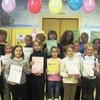 Детская библиотека №2 Центр творческого чтения