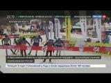 Новости на «Россия 24»  •  В Ярославской области стартовал Деминский марафон