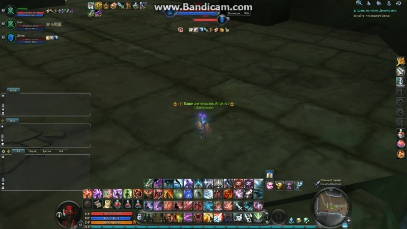 Aion 2018-01-18 23-20-11-414(00h02m18s-00h03m35s)