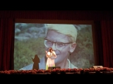 XXIV Международный фестиваль актёров кино