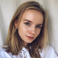 Алиса Вербина