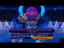 Владимир Жириновский на телеигре Кто хочет стать миллионером