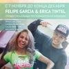 Felipe & Erica в Н.Новгороде! НОЯБРЬ-ДЕКАБРЬ