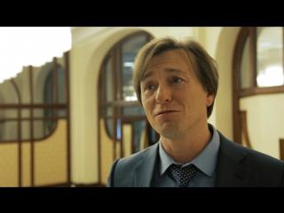 Народный артист Российской Федерации Сергей Безруков о Всероссийском конкурсе